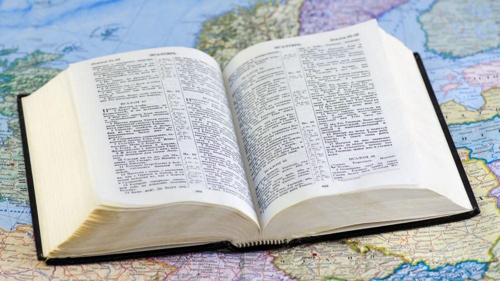 Week 27: Doctrine and Covenants 71‒75
